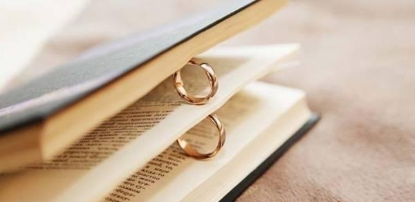 муж потерял обручальное кольцо
