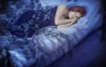 Что означают сны в ночь с воскресенья на понедельник?