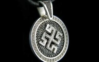 Родовик-Боговник — славянский символ помогающий духовному развитию