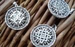 Кельтские обереги, талисманы, амулеты
