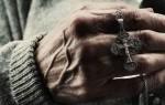К чему теряются крестики?