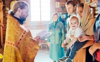 Можно ли беременной крестить ребенка?