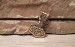 Значение символа молота Сварога в виде оберега, амулета или тату