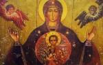 Приметы 10 декабря в День иконы Божией Матери «Знамение»