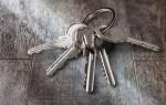 Найти или потерять ключ – приметы расскажут о будущем