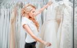 К чему снится выбор свадебного платья – толкование сна