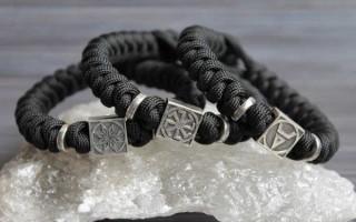 Cлавянские браслеты и обереги