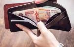 Талисманы в кошелек для привлечения денег