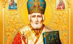 Народные приметы на 19 декабря — День святого Николая