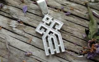 Значение славянского оберега и символа Бога Чур