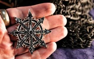 Восьмиконечная Звезда Хаоса: значение амулета и тату