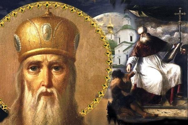 день Иоанна Милостивого приметы
