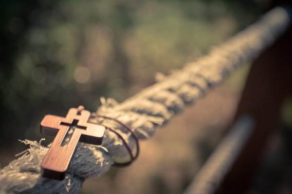 найти на улице крестик