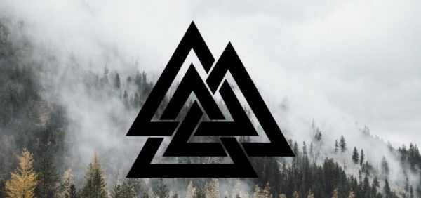 валькнут значение символа